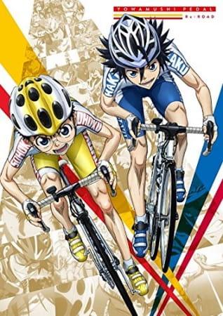 Yowamushi Pedal: Re:ROAD, Yowapeda Re:ROAD,  弱虫ペダル Re:ROAD