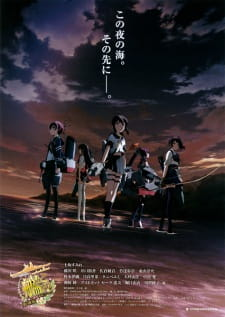 Kantai Collection Movie