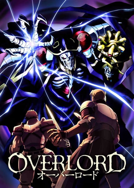 Overlord, Overlord,  オーバーロード
