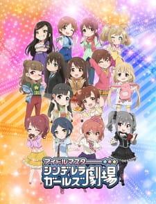 Cinderella Girls Gekijou ตอนที่ 1-13 จบ ซับไทย