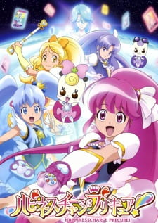 anime_Happiness Charge Precure
