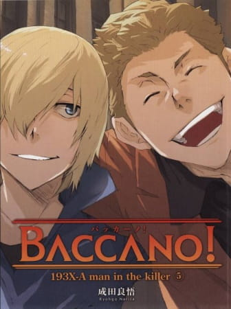 Baccano! Specials, Baccano! OVA,  バッカーノ!