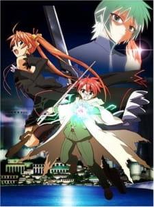 Mahou Sensei Negima! คุณครูจอมเวท เนกิมะ OVA + OAD ซับไทย