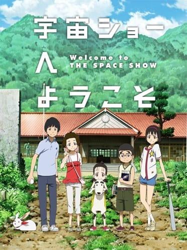 Cover Uchuu Show e Youkoso
