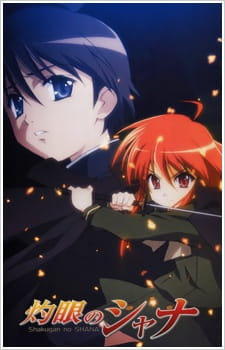 Shakugan no Shana II (Second) Specials