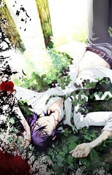 Shiki Anime Cover