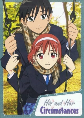 His and Her Circumstances, Kare Kano