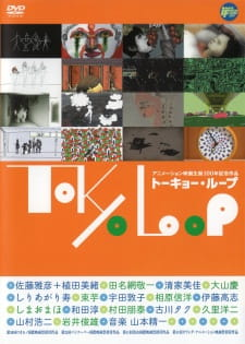Tokyo Loop