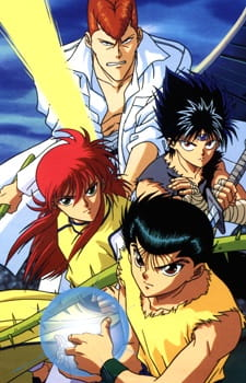 Yu Yu Hakusho: Ghost Files, Yu Yu Hakusho: Ghost Files,  Yu Yu Hakusho, Ghost Fighter, Poltergeist Report, YuYu Hakusho,  幽☆遊☆白書