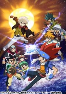 Metal Fight Beyblade vs. Taiyou: Shakunetsu no Shinryakusha Sol Blaze