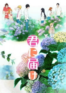 one room 2nd season hanasaka yui no prologue