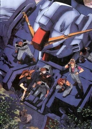 Mobile Suit Gundam: More Information on the Universal Century, 宇宙世紀余話
