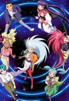 Tenchi Muyou! Ryououki (2003)