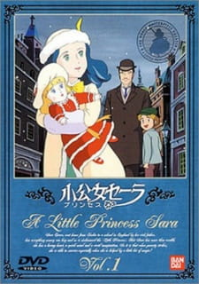 A Little Princess Sara, A Little Princess Sara,  Sekai Meisaku Gekijou, Princess Sara, Little Princess Sarah, Shoukoujo Sara,  小公女セーラ