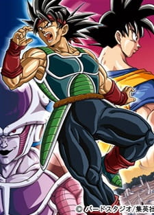 Dragon Ball: Episode of Bardock, Dragon Ball: Episode of Bardock,  ドラゴンボール エピソード オブ バーダック