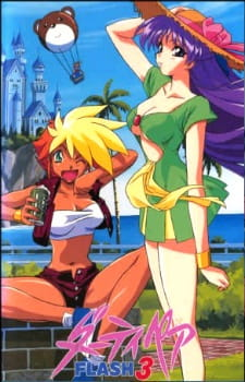 Dirty Pair Flash 3