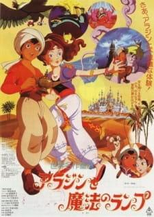 Sekai Meisaku Douwa: Aladdin to Mahou no Lamp