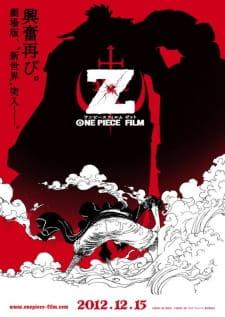 One Piece Film: Z picture