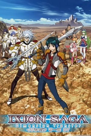 Ixion Saga: Dimension Transfer