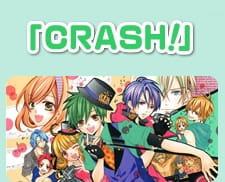 Crash!