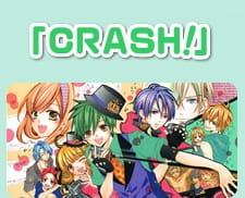 Bakukyuu Hit! Crash B-Daman