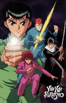 Yuu☆Yuu☆Hakusho: Eizou Hakusho - Ankoku Bujutsukai no Shou, Yu Yu Hakusho: Eizou Hakusho: Ankoku Bujutsukai no Shou - Joukan & Gekan, Yu Yu Hakusho: Image Hakusho: Dark Tournament Chapter - First & Second Volumes,  幽☆遊☆白書 映像白書 暗黒武術会の章 上巻 & 下巻
