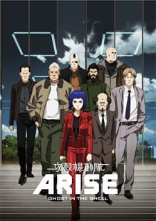 Ghost in the Shell: Arise – Border:1 Ghost Pain ซับไทย