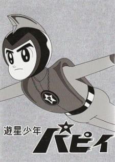 Aoki Ryuusei SPT Layzner OVA