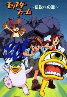Monster Farm: Legend e no Michi