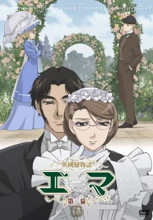 Eikoku Koi Monogatari Emma: Molders-hen Anime Cover