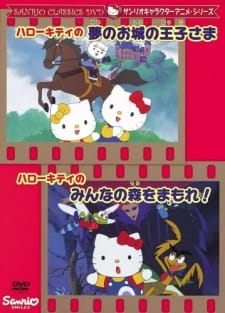 Hello Kitty no Minna no Mori wo Mamore!