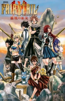 Nonton Fairy Tail Movie 1: Houou no Miko - Hajimari no Asa  Subtitle Indonesia Streaming Gratis Online