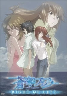 soukyuu-no-fafner-right-of-left-single-program