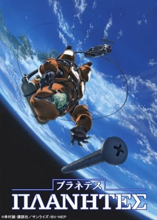 Cover Planetes