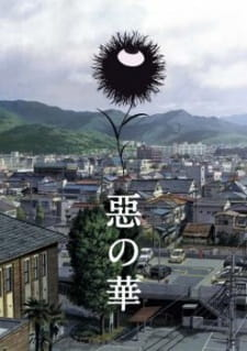 Nonton Aku no Hana Episode 13 Subtitle Indonesia Streaming Gratis Online
