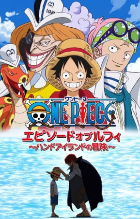 One Piece Special: Hand Island Adventure poster