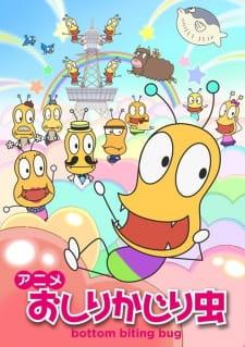 Oshiri Kajiri Mushi (TV) 2nd Season
