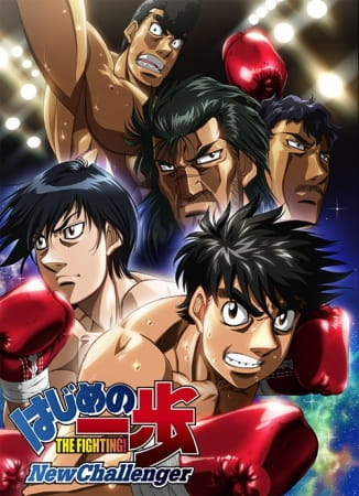Hajime no Ippo: The Fighting! - New Challenger