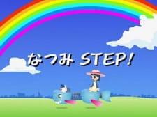 Natsumi Step!