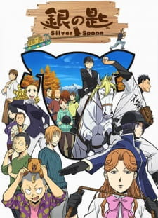 Gin no Saji 2nd Season Subtitle Indonesia