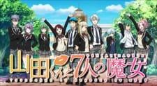 Yamada-kun to 7-nin no Majo, Yamada-kun to Nananin no Majo, Yamada-kun and the Seven Witches, Yamada-kun and the 7 Witches,  山田くんと7人の魔女