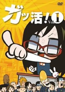 code geass fukkatsu no lelouch
