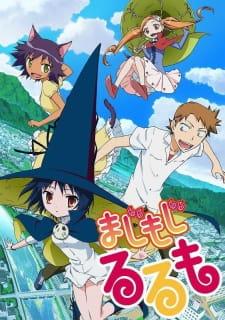 anime_Majimoji Rurumo