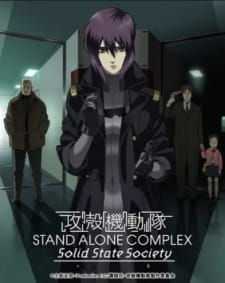 Koukaku Kidoutai Stand Alone Complex - Solid State Society picture