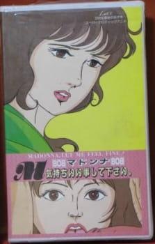 Super Erotic Anime