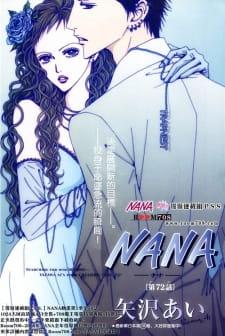Nana picture