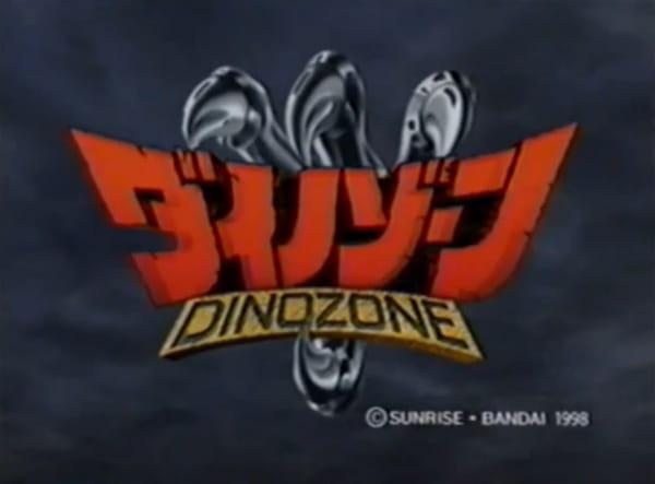 Dinozone