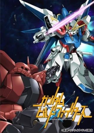 Gundam Build Fighters Specials, Gundam Build Fighters: SD Kishi Fighters, Gundam Build Fighters: 6 Years Later,  ガンダムビルドファイターズ