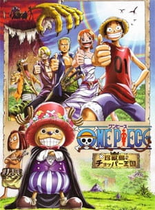 One Piece Movie 3: Chopper Kingdom of Strange Animal Island poster