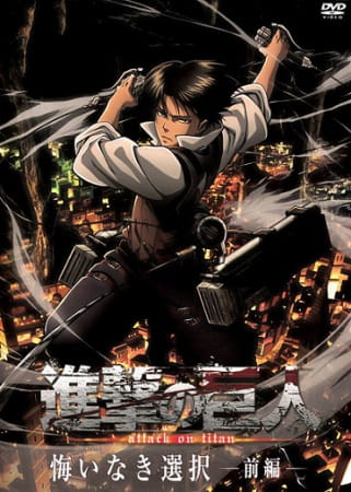 Shingeki no Kyojin: Kuinaki Sentaku, Attack on Titan: No Regrets, Shingeki no Kyojin: Birth of Levi,  進撃の巨人 悔いなき選択